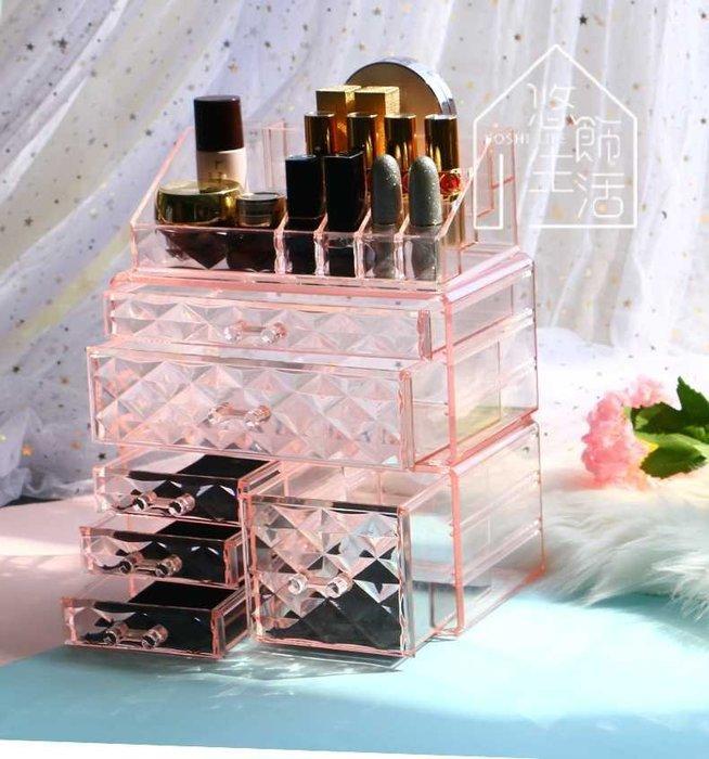 獨家訂製 甜美粉 壓克力飾品收納盒 鑽石紋 首飾盒 飾品收納 美妝收納 多功能收納 防塵盒│悠飾生活│