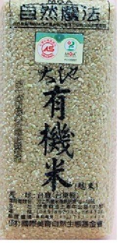【喜樂之地】池上大地有機米(糙米)1.5kg/包