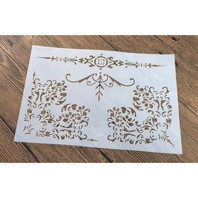 MAI-0019型染板~蝶古巴特 拼貼 餐巾紙 彩繪 黏土 DIY 美勞 安親班 手作 材料