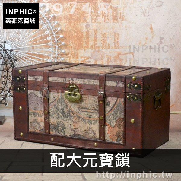 INPHIC-復古收納箱拍攝仿古做舊密室道具服飾店老式木箱歐式-配大元寶鎖_bARX