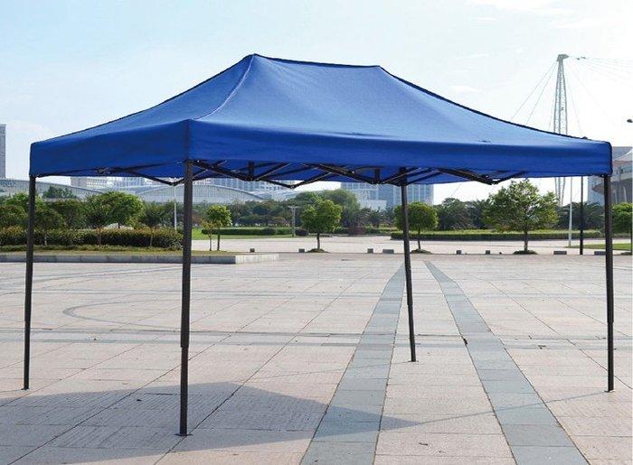 [宅大網] 179015 帳篷 黑架 3m*4.5m 戶外折疊大帳篷 廣告帳篷 促銷帳篷 展示篷 四角遮太陽傘 停車篷