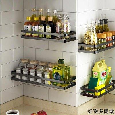 廚房收納 收納架 廚房收納盒 廚房 黑色不銹鋼廚房置物架免打孔壁掛式調料架子調味品油鹽醬醋收納架新品免運中