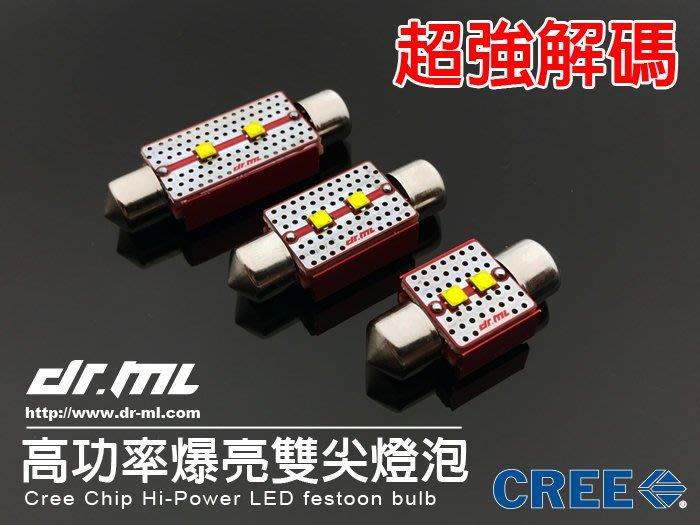 新款【CREE XB-D】雙燈株 爆亮 恆流 解碼 雙尖 LED 閱讀燈 室內燈 牌照燈 車頂燈 非 大燈 MAZDA3
