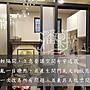 [潘朵拉時尚館]P616高品質特厚玻璃貼紙櫻花推薦首選 窗貼 居家隔熱紙 霧面毛玻璃  窗簾 玻璃紙 抗UV 防碎裂