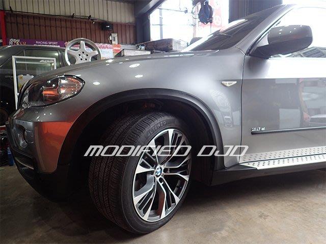 [輪弧] DJD 16  BM-H0736 BMW X5 輪弧 9000元一組