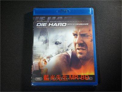 [藍光BD] - 終極警探3 Die Hard:With a Vengeance