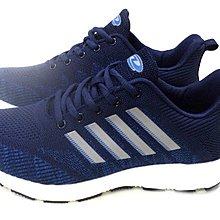美迪-DINO6218    氣墊款跑步鞋   走路鞋    超輕量運動鞋  一雙約450公克