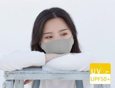 【勤逸軒】Prodigy超透氣MIT防曬立體口罩-灰色1入