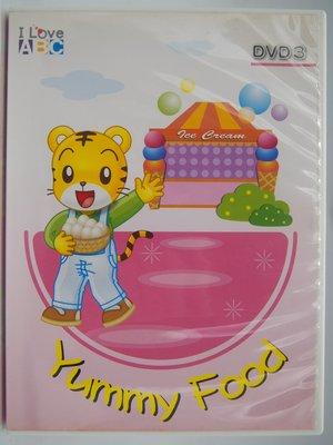 【月界2】Yummy Food-I Love ABC DVD 3(絕版)_可愛巧虎島影片DVD光碟 〖少年童書〗CFD 桃園市