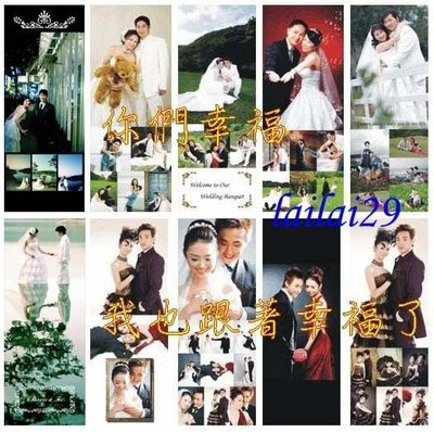 雪白海報架 (含大圖輸出一張) 婚紗照 結婚照 情人照 婚宴 情人節卡 生日禮物 紀念照