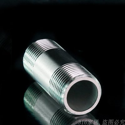 304DN8不銹鋼雙頭絲1/4接頭/圓管外絲/2分外螺紋2mm加厚不銹鋼管!!2件起購