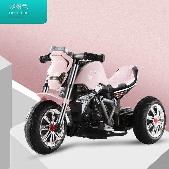 兒童車電動摩托車三輪車寶寶車子1-3-5歲小孩玩具可坐人童車充電YS