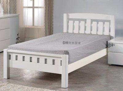 【DH】貨號DH037《安娜》3.5尺精製白色實木單人床架˙質感一流˙潔白設計˙主要地區免運