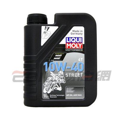 【易油網】LIQUI MOLY RACING 4T 10W40 10W-40 機油 Castrol 1521