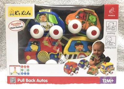 LITTLE STAR 小新星【K's Kids奇智奇思-Pull Back Autos 趣味迴力車組】SB002-01