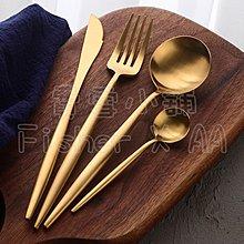 *費雪小舖*不鏽鋼葡萄牙風餐具四件組 餐刀+湯匙+叉子+咖啡匙 玫瑰金 韓國 長柄 歐風西式 環保 網美 拍照 牛排刀