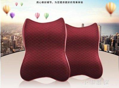 汽車頭枕枕靠枕頸枕車用枕頭車枕車載車內...
