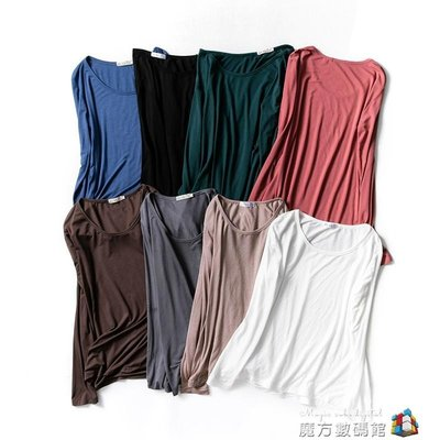 [免運]長袖t恤女秋冬裝薄款莫代爾打底衫大碼顯瘦衛生衣百搭純色圓領上衣 雙十一特惠ˉ—ˉ【E視界】