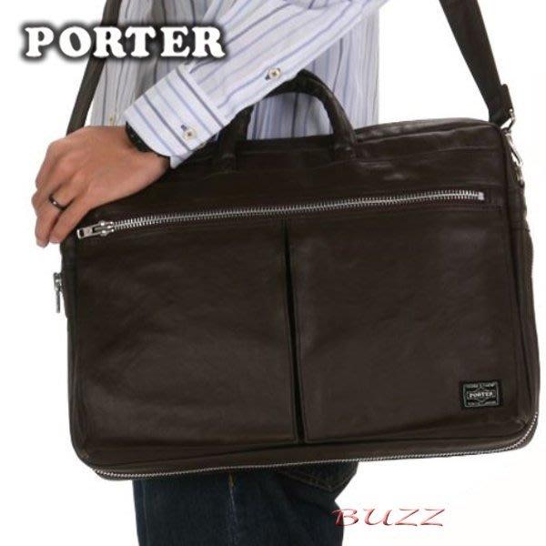 巴斯 日標PORTER屋- 三色預購 PORTER FREE STYLE 手提-斜背公事包 707-08209