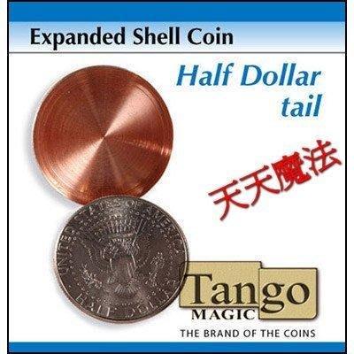【天天魔法】【D002】世界高品質 ~ Tango美金五角Shell ~ 殼幣 (背面)