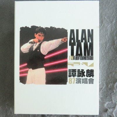 譚詠麟 87演唱會 alan tam in Concert 雙CD+DVD duaLDisc(06年 made in AUSTRiA 硬皮紙套版)