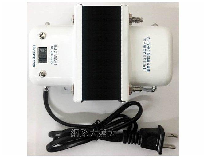 # 網路大盤大#  AC110V↑↓ 220V 雙向升降壓變壓器 TC-200 200W 升壓器 降壓器 附2個保險絲