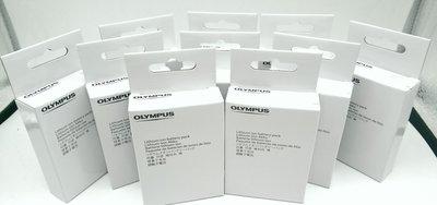 OLYMPUS BLS-50 BLS50 原廠電池 1210mAh ( 取代 BLS-5 BLS-1 ) 完整盒裝
