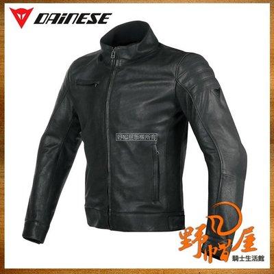 三重《野帽屋》來店再優惠!丹尼斯 Dainese Bryan Leather Jacket 防摔衣 皮衣 夾克。黑