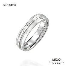 【MIGO鋼飾-女戒指】結合(SR750) 316L白鋼女戒
