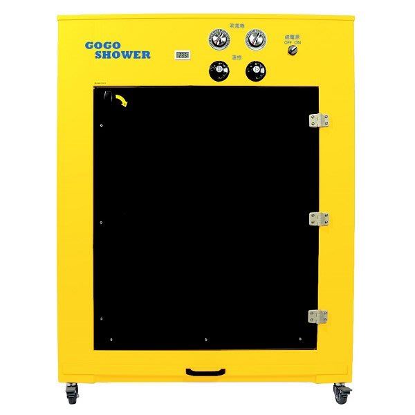 【GOGOSHOWER狗狗笑了】大型單門雙馬達UV-C除菌寵物烘毛箱-大黃蜂