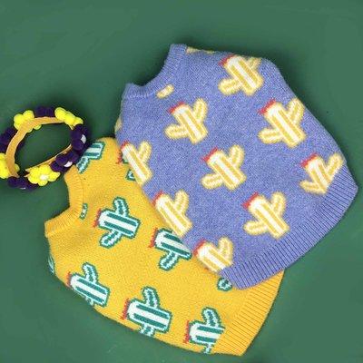 家裡的小怪獸   冬季加厚狗狗貓咪衣服網紅雪納瑞比熊泰迪潮針織衫同款保暖毛衣