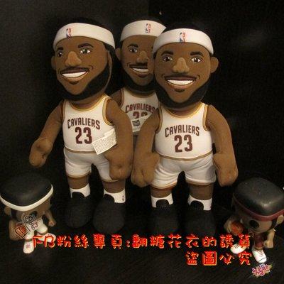 美國NBA公仔官網正品騎士隊Love0號23號James2號Kyrie Irving聖誕節情人節生日禮物贈送adidas
