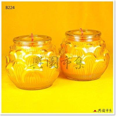 【興園市集】[八國] 中蓮花燈(B22...
