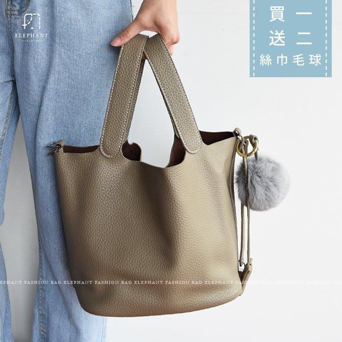 【艾樂芬】簡約 韓國 皮革 真皮 柔軟 荔枝紋 鎖頭 牛皮 菜籃包 水桶包 手提包 迷你包 子母包 買即贈掛飾+絲巾一條