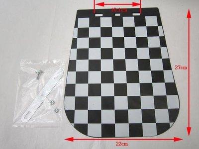 機車配件販售-VESPA 通用款橡膠擋泥板黑白格 土除橡皮擋泥板片    前後輪皆可 (大)
