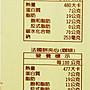 【吉嘉食品】美可法蘭酥夾心(法國餅夾心)經濟包.1包600公克[#1]{4035}