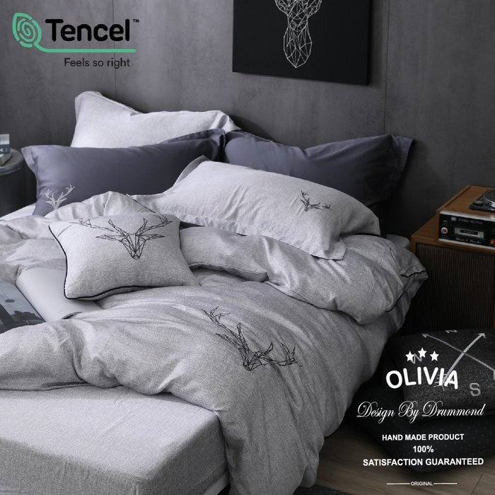 【OLIVIA 】DR1050 Luke 路克 灰  標準雙人床包枕套三件組 230織 天絲™萊賽爾 台灣製