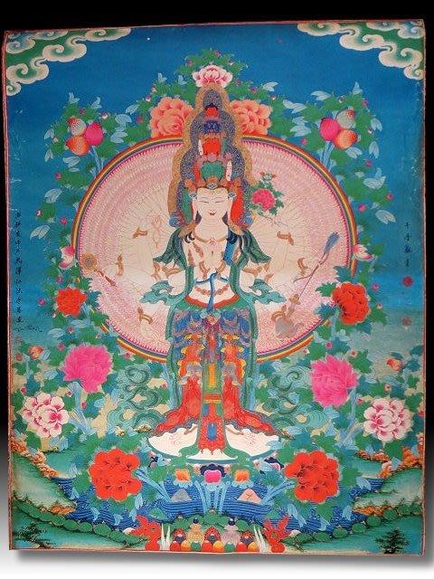 【 金王記拍寶網 】S1406  中國西藏藏密佛像高檔精品絹印唐卡 千手觀音  紙絹印 (大張)一張 完美罕見~
