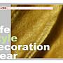 《e布市DIY》【H- 00187】超溫暖棕色0.8公分...
