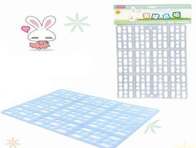 【監獄寵物館】兔用爽健底板/安全踏墊