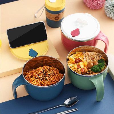 糖衣子輕鬆購【AS0224】304不鏽鋼泡麵碗手機架卡曹帶蓋防燙泡麵碗