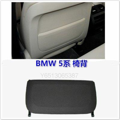 BMW F10 F11 F01 F02 5系椅背 椅子 置物袋 地圖袋 置物袋修理 置物 按鍵 環保材質 雜誌袋 背板