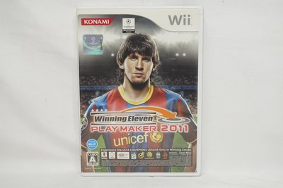 日版 Wii 世界足球競賽 2011 Winning Eleven PLAY MAKER 2011