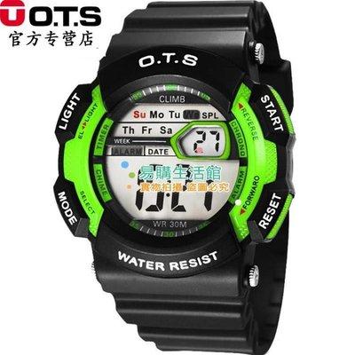 兒童手錶  運動電子錶  夜光數字防水手錶 YG-2526