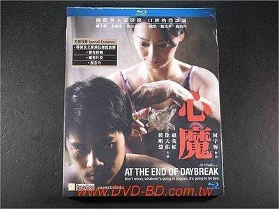 [藍光BD] - 心魔 At the End of Daybreak