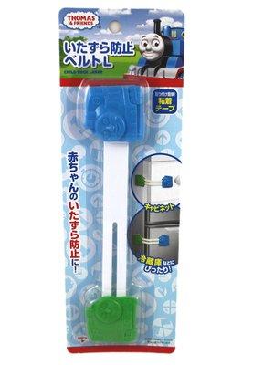 【卡漫城】 Thomas 造型 櫥櫃扣 ㊣版 火車頭 安全扣 湯瑪士 小火車 居家安全 廚櫃 抽屜 防護 卡扣式