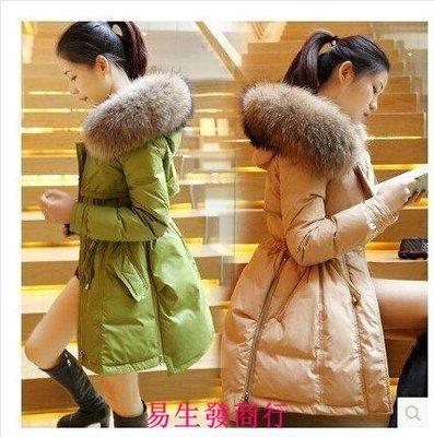 【易生發商行】韓國代購韓版女裝冬裝貉子毛領中長款羽絨服女修身羽絨F5934