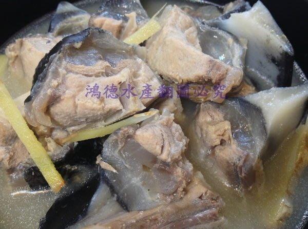 充滿膠原蛋白的海味-鮪魚尾每公斤250元☆鴻德水產☆滿額免運