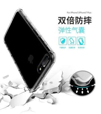 ~氣墊空壓殼~HTC U12 Life 防摔殼 背蓋 保護套 保護殼 手機套 皮套 手機殼
