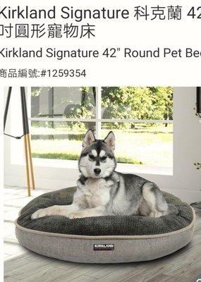 KS 42吋圓形寵物床